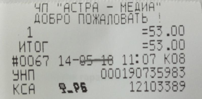 Оплата и доставка 1