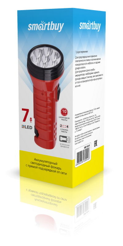 Аккумуляторный светодиодный фонарь LED с прямой зарядкой Smartbuy-R 2