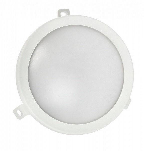 Светодиодный светильник BH Smartbuy IP65 1