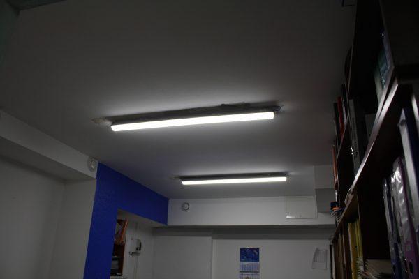 Светодиодный светильник TP Smartbuy IP65 3