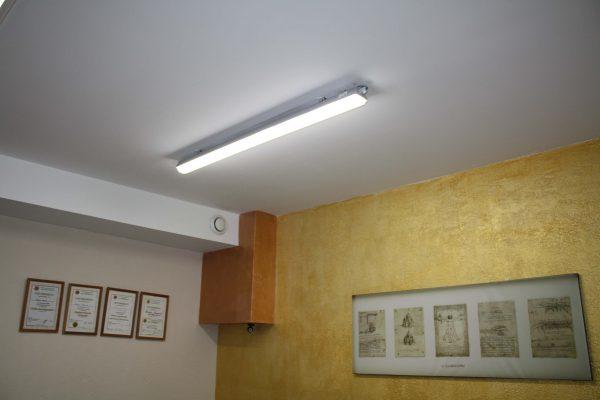 Светодиодный светильник TP Smartbuy IP65 4
