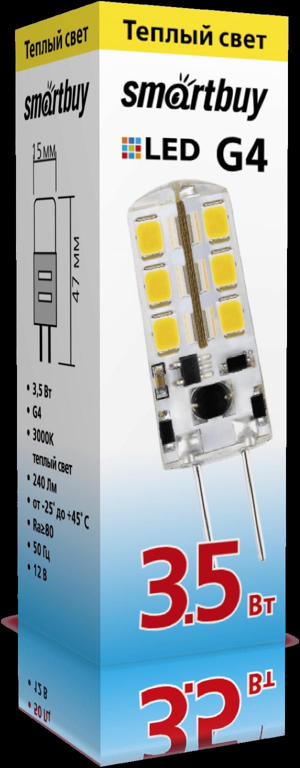 Светодиодная (LED) лампа для точечных потолочных светильников Smartbuy G4 12В 4