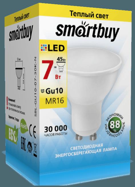 Лампа GU 10 в колбе mr16 мощностью 7 ватт купить
