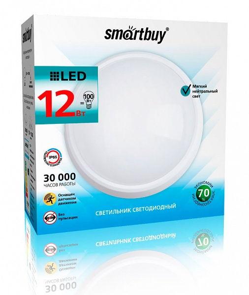 Светодиодный светильник HP Smartbuy IP65 в упаковке
