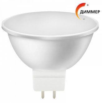 Светодиодная лампа Smartbuy Gu5.3 7W Диммер 220В