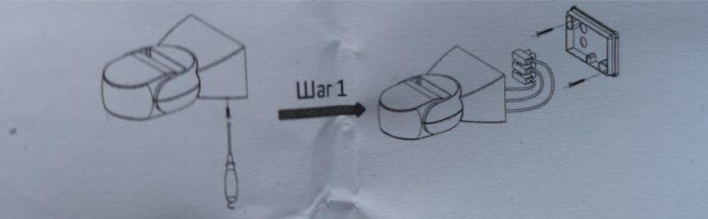 Инфракрасный датчик движения настенный Smatbuy IP44 (до 12 метров) 4