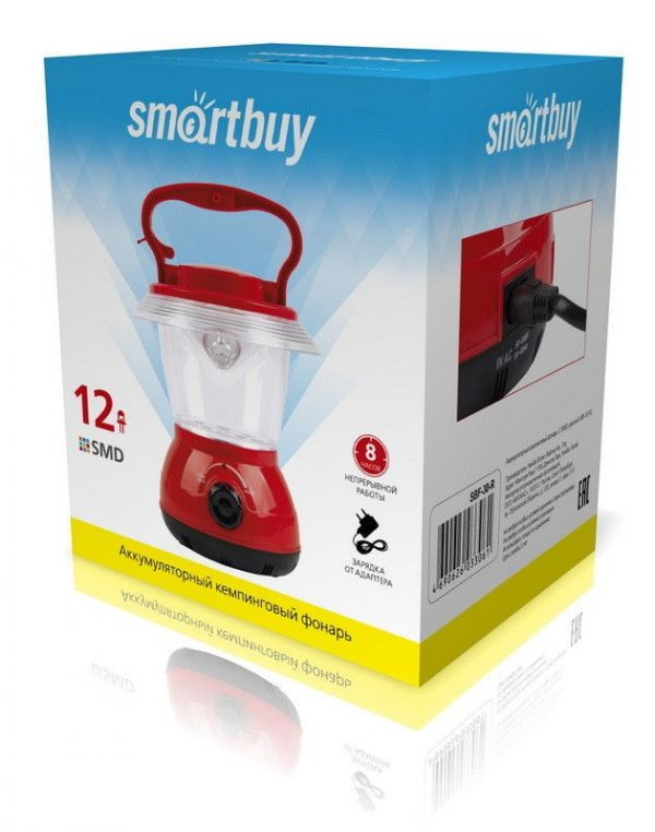 Аккумуляторный кемпинговый фонарь Smartbuy 12 SMD 2