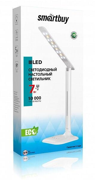 Светодиодный настольный светильник Smartbuy-7W/NW/5-S Диммируемый 7