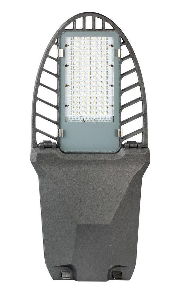 Светодиодный уличный светильник SL 1