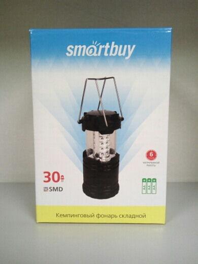 Кемпинговый фонарь складной 30 SMD, черный 1