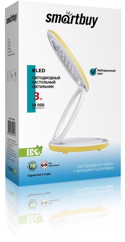Светодиодный аккумуляторный светильник SB102 3W, красный 4