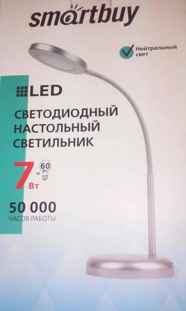 Светодиодный наст. светильник (LED) Smartbuy 7W/NW/Sil 4