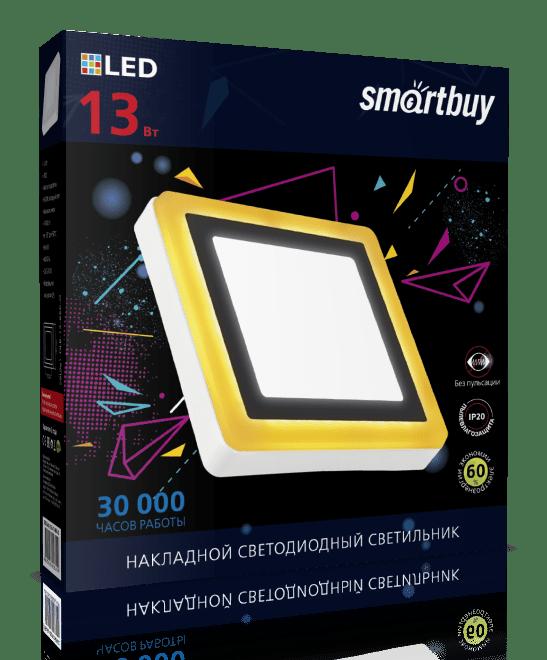 Накладной (LED) светильник квадрат с подсветкой DLB Smartbuy 8