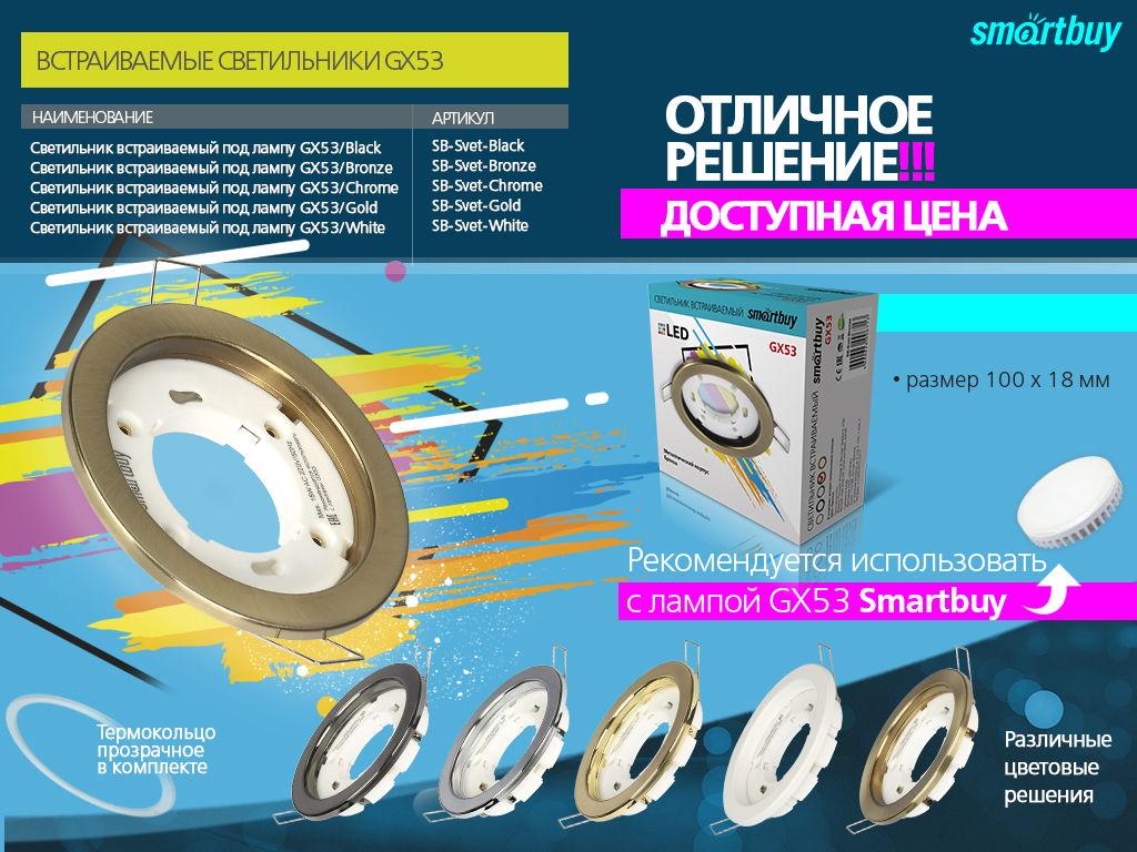 91e1aa5dcb7e Точечный свет в Минске, купить Точечный свет по выгодным ценам