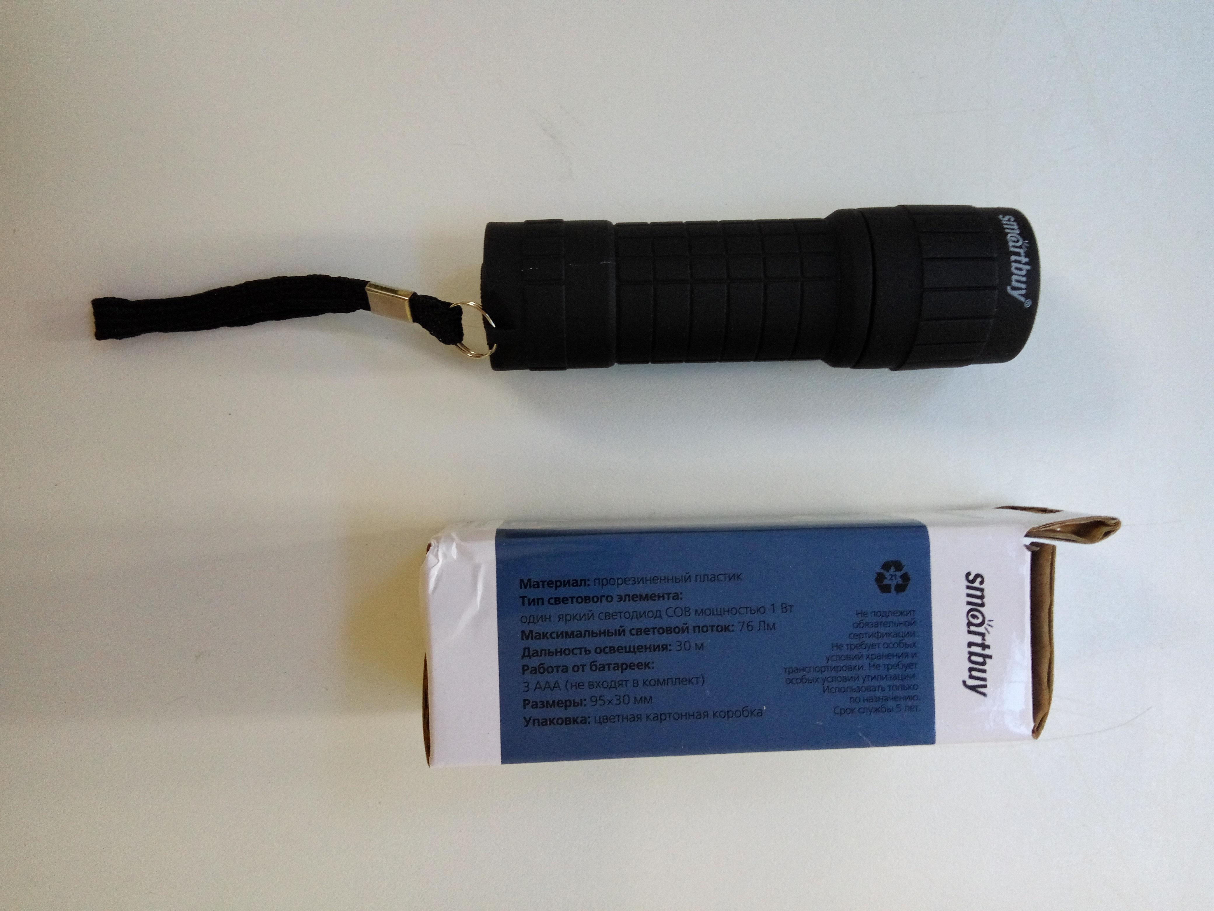 Светодиодный резиновый фонарь 1 Вт COB LED Smartbuy