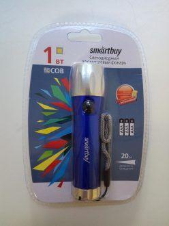 Светодиодный алюминиевый фонарь 1Вт COB, Smartbuy