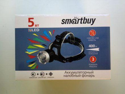 Аккумуляторный налобный фонарь 5 Вт LED Smartbuy, черный/белый
