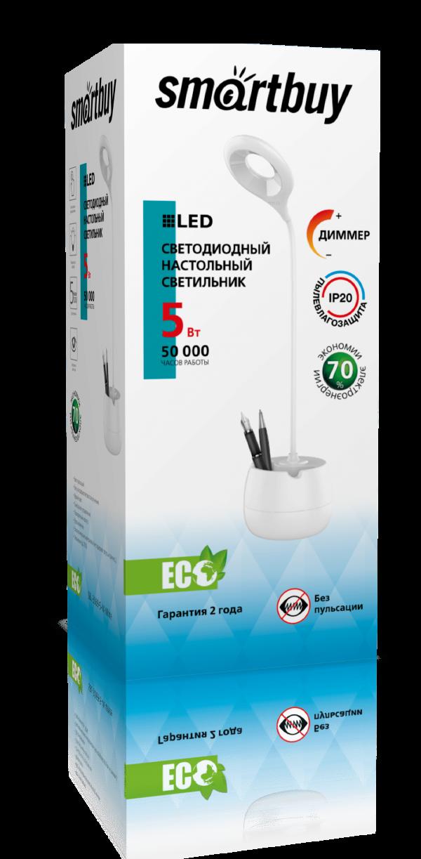 Светодиодный настольный светильник (LED) Smartbuy-5W /White 3069 7