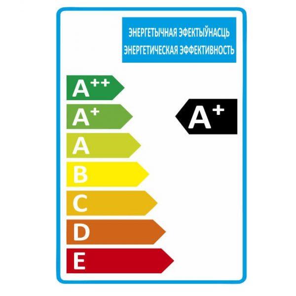 Светодиодная лента цветная (RGB) V-TAC 4,8 Вт/м (30 д/м) 5 м/п 420 lm/m 12V IP65 3