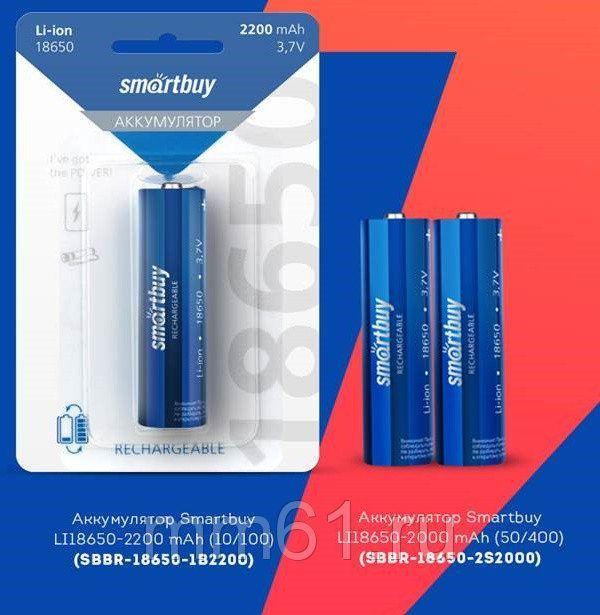 аккумулятор, батарея