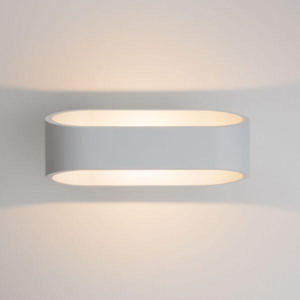 POINT белый уличный настенный светодиодный светильник 1706 TECHNO LED 1