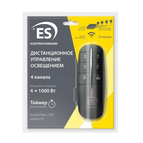 4-канальный контроллер для дистанционного управления освещением Y8 1