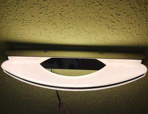Настенный светильник в форме дуги светодиодный купить