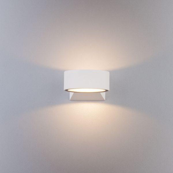 BLINC белый уличный настенный светодиодный светильник 1549 TECHNO LED 5