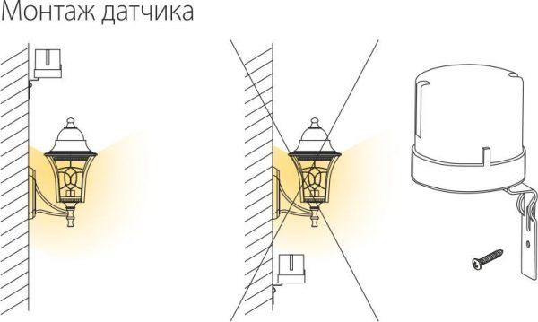 Датчик освещенности 5500W IP44 Белый SNS-L-07 3