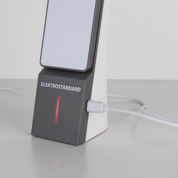 Настольный светодиодный светильник Desk белый/серый TL90450 4