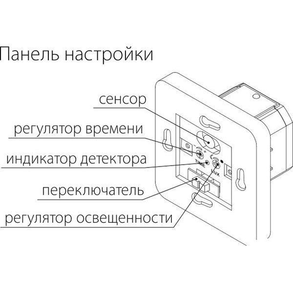Инфракрасный датчик движения 1200W IP20 160 Белый SNS-M-01 3