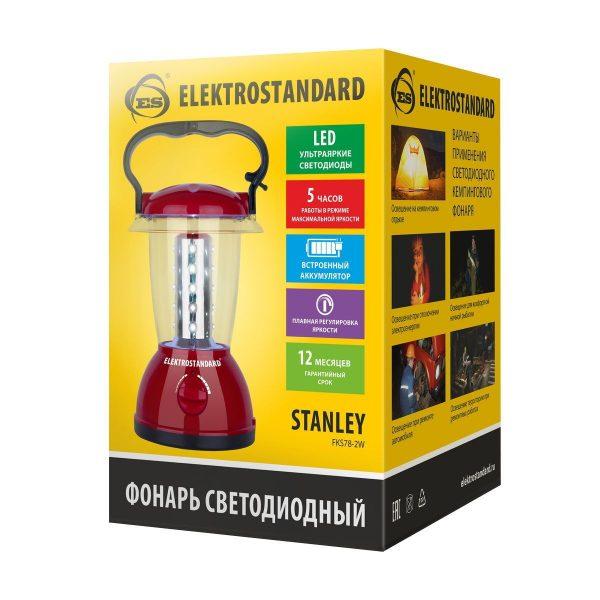 Кемпинговый светодиодный фонарь Stanley 4