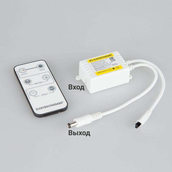 Контроллер для монохромных светодиодных лент С ПДУ 12V (ИК) IP20 LSC 003 12V 2