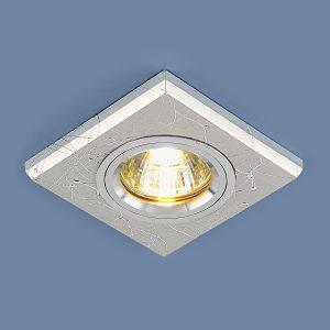 Квадратный точечный светильник 2080 MR16 SL серебро