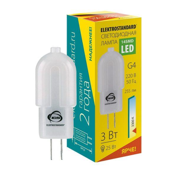 Светодиодная лампа G4 LED 3W AC 220V 360° 1