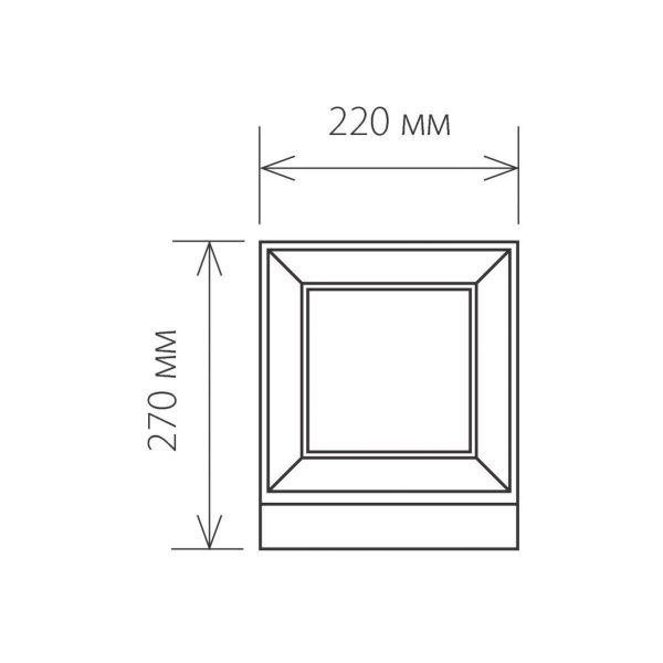 MARKO L серый ландшафтный светильник 1603 TECHNO 2
