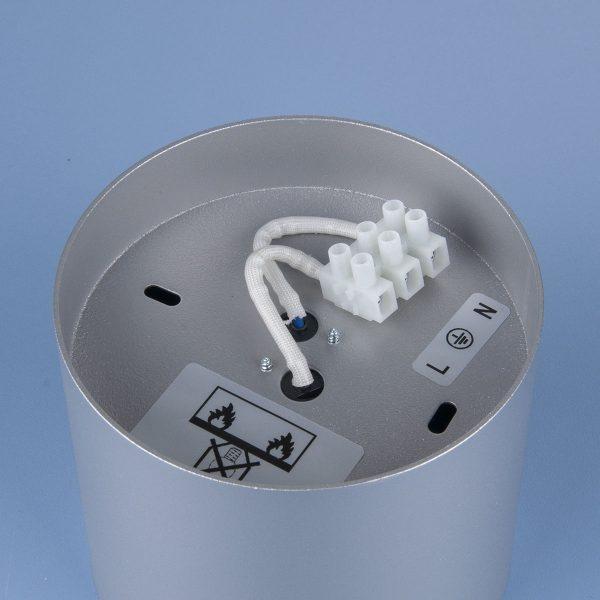 Накладной точечный светильник 6877 SL серебро Nowodvorski 4