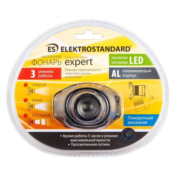Налобный светодиодный фонарь Expert 2