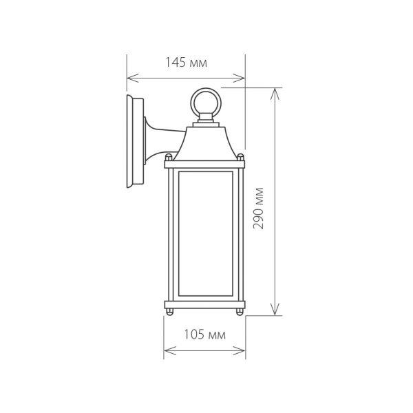 уличный настенный светильник 1008D Brick белый 1