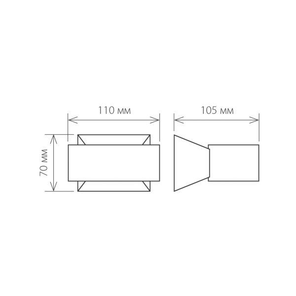 BLINC серый уличный настенный светодиодный светильник 1549 TECHNO LED 6