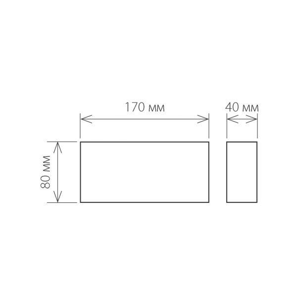 TWINKY TRIO белый уличный настенный светодиодный светильник 1551 TECHNO LED 5
