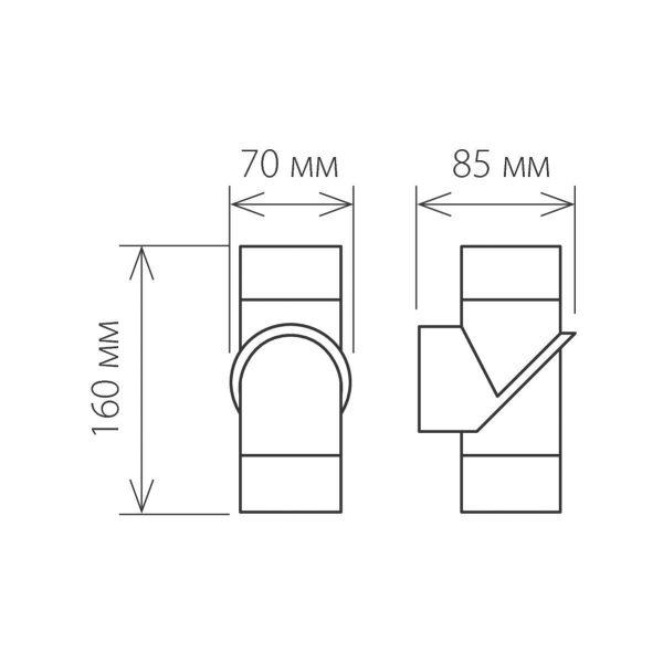 VORTEX хром уличный настенный светодиодный светильник 1553 TECHNO LED 2