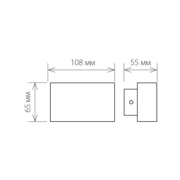 TWINKY DOUBLE серый уличный настенный светодиодный светильник 1555 TECHNO LED 3