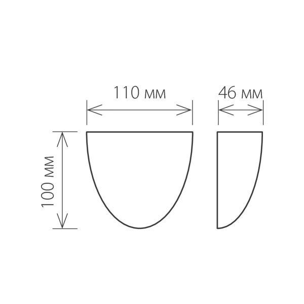 RONGO алмазный серый уличный настенный светодиодный светильник 1610 TECHNO LED 7