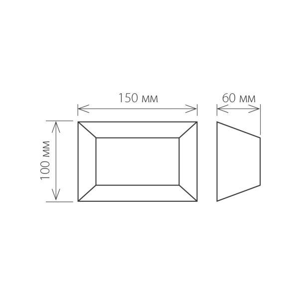 OFION алмазный серый уличный настенный светодиодный светильник 1614 TECHNO LED 7