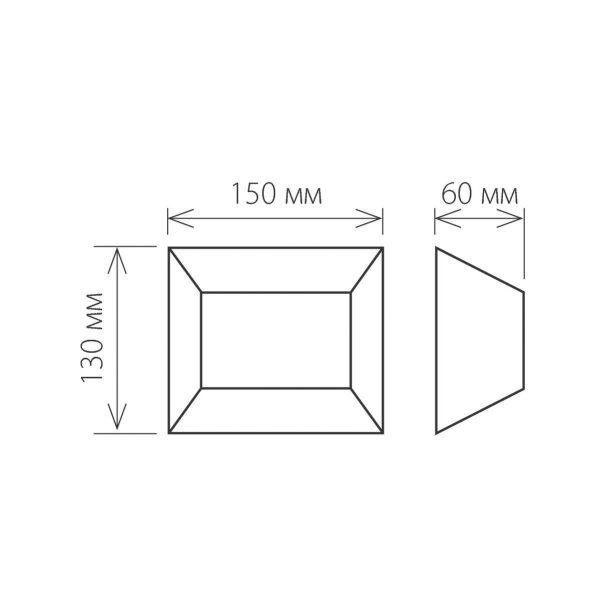 OFION DOUBLE алмазный серый уличный настенный светодиодный светильник 1615 TECHNO LED 8