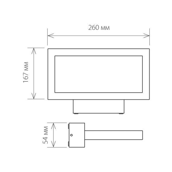 Astar D уличный настенный светодиодный светильник 1642 TECHNO LED 2