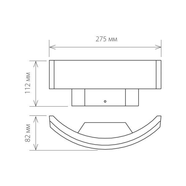 Asretia U уличный настенный светодиодный светильник 1672 TECHNO LED 2