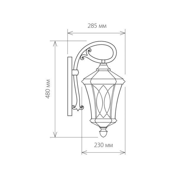 уличный настенный светильник Virgo D капучино (арт. GLXT-1450D) 1