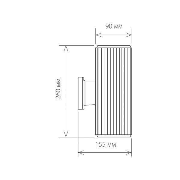 Светодиодный уличный настенный светильник 1403 TECHNO серый цвет 4